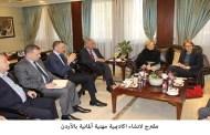 مقترح لانشاء اكاديمية مهنية ألمانية بالأردن