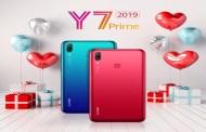 Huawei بجهاز جديد  وعيد الحب بحلّة جديدة!