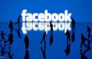 فيسبوك تعلن انتصارها على