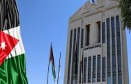 ورشة عمل وطنية حول الحكومة المفتوحة والبيانات الحكومية المفتوحة في المملكة