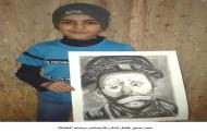 عمر رمزي: طفل فنان بالرصاص يرسم المعاناة