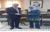 تكريم الطالبة الأردنية الفائزة بجائزة المجلس العربي للطلبة الموهوبين