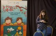 """رنين""""تطلق أندية القصة المسموعة بدعممن صندوق الملك عبدالله الثاني للتنمية"""