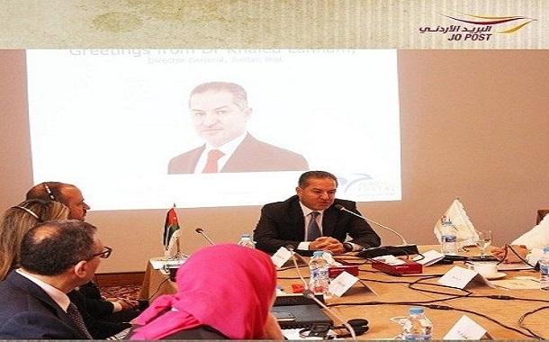بمشاركة عربية ودولية......... مدير البريد الاردني يفتتح ندوة الطوابع الاورومتوسطي