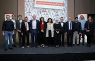 توتال تكّرم الفائزين في تحدي ريادي الاعمال الصاعد 2018- 2019