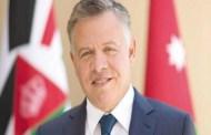 الملك للأردنيات: أنتن رمز العطاء والإنجاز في كل مجال