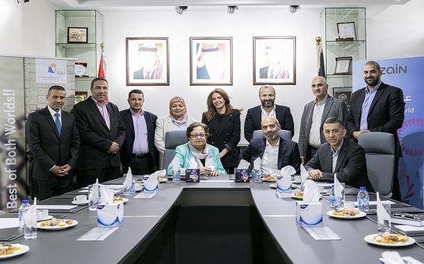 زين مزوِّد الاتصالات للجامعة الألمانية الأردنية