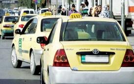 النقل البري تحذر المواطنين من استخدام تطبيقات نقل الركاب غير المرخصة