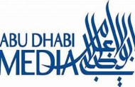 مذيع روبوت يتحدث العربية في أبوظبي