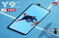Huawei Y9 Prime 2019جاهز الآن للطلب المسبق