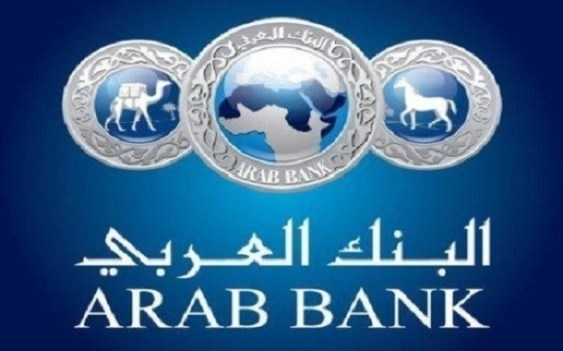 البنك العربي يطلق تطبيق دفع جديد بواسطة الهواتف الذكية