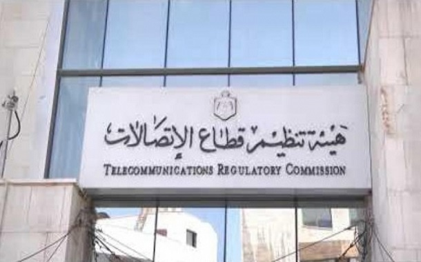 الاتحاد الدولي للاتصالات يقر توصية مقدمة من هيئة تنظيم الاتصالات