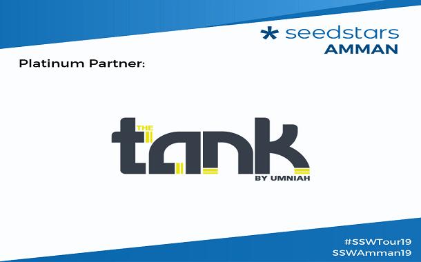 حاضنة أمنية لريادة الأعمال The Tank الشريك البلاتيني لمسابقات Seedstars العالمية