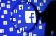 فيسبوك تكشف عن فتح
