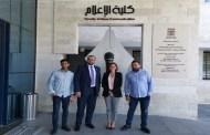 رولا مسعد تحاضر في جامعة البتراء