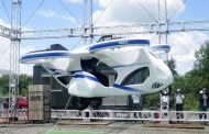 اليابان تحول حلم السيارة الطائرة الى حقيقة