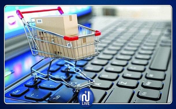 خبراء: فرض بدلات مالية على التجارة الإلكترونية خطوة ايجابية