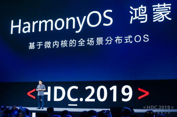 هواوي تطلق نظام تشغيل موزّعٍ جديد، HarmonyOS