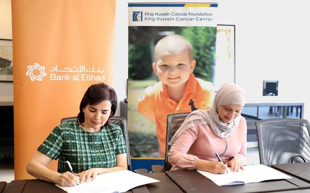 بنك الاتحاد شريكاً استراتيجياً لمؤسسة الحسين للسرطان