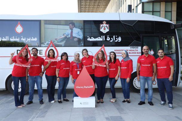 بنك الإسكان ينظم حملة تبرع بالدم لموظفيه بالتعاون مع بنك الدم