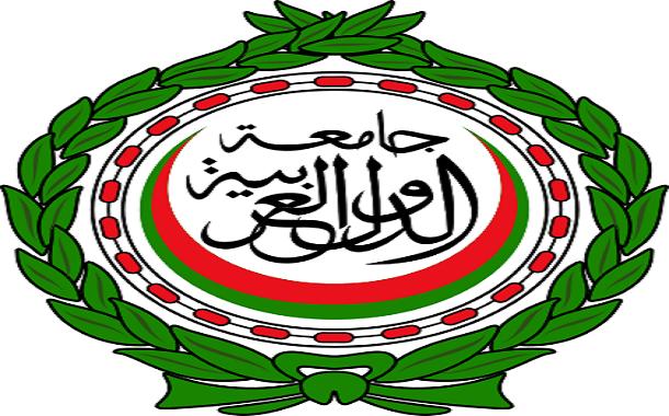 الجامعة العربية تطالب بتعديل المناهج الدراسية لتواكب مخرجات الثورة الصناعية الرابعة