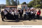 اختتام برنامج جائزة الحسن للشباب للمستوى الفضي