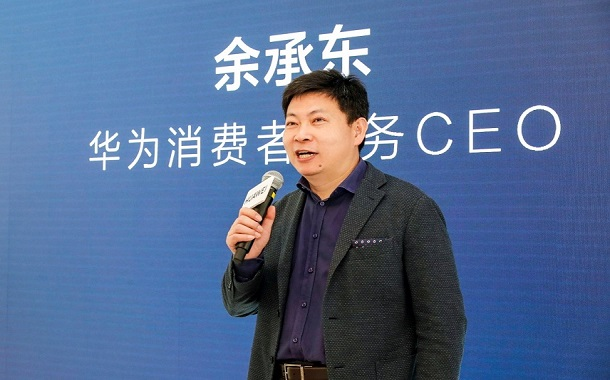 افتتاح أول متجر رئيسي عالمي لشركة هواوي في شنزن