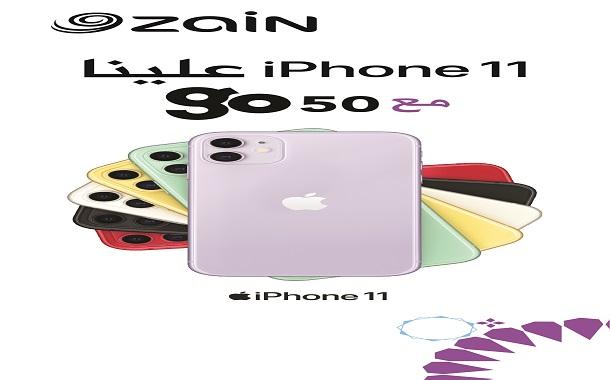 زين تتيح ميزة الحصول على  أجهزة iPhone 11 وiPhone 11 Pro وiPhone 11 Pro Max