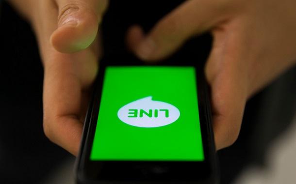 ياهو اليابان تندمج مع تطبيق (لاين) للتواصل الفوري