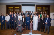 الملتقى الثاني لمبادرة شبكة المستثمرين المغتربين الأردنيين للريادة والاقتصاد الرقمي