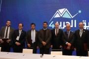 مؤتمر طريق الحرير يوصي بتطوير تشريعات الريادة