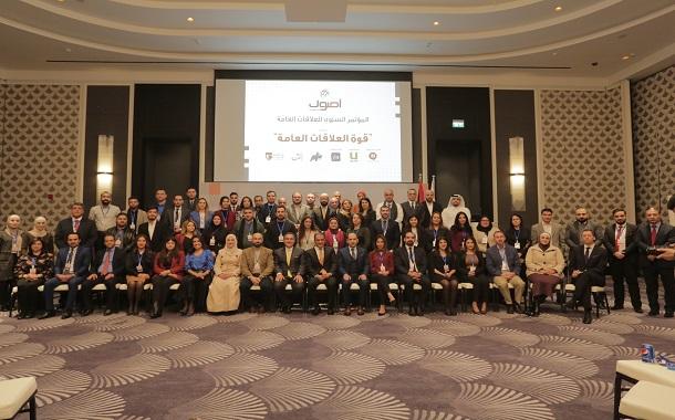 اختتام فعاليات المؤتمر السنوي الأول للعلاقات العامة في الأردن وسط نجاح كبير