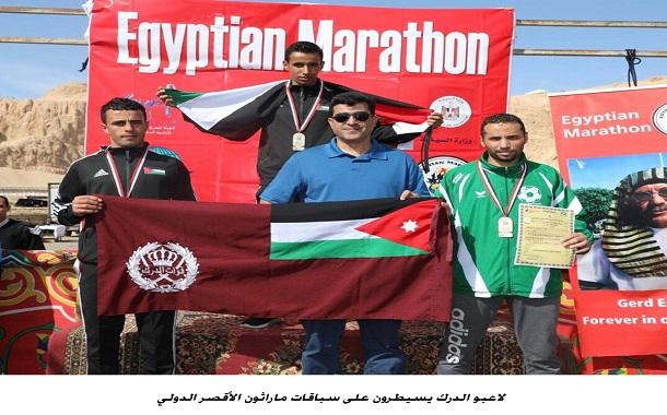 لاعبو الدرك يسيطرون على سباقات ماراثون الأقصر الدولي