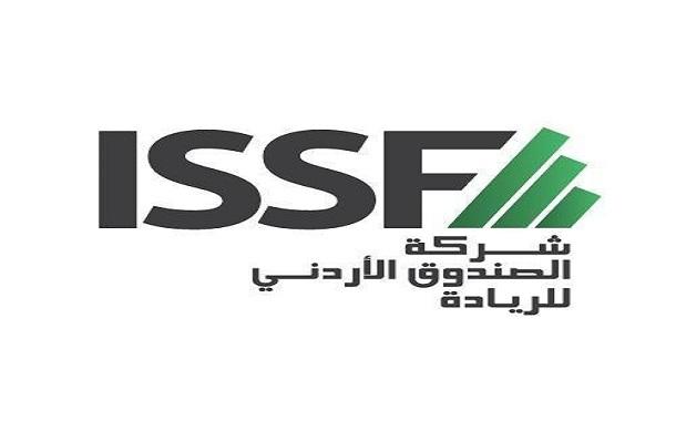 الصندوق الأردني للريادة يموّل 4 إستثمارات بـ6 ملايين دولار