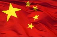 الصين تخفض الرسوم على البضائع الأميركية بمقدار النصف