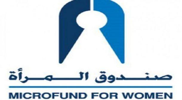 صندوق المرأة وتمويلكم يعفيان ام صلاح من قروضها