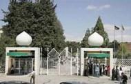 الجامعة الأردنية تحصد المركزين الثاني والرابع في جائزة البحث العلمي لطلبة الجامعات الأردنية