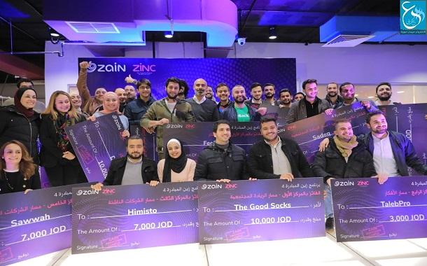 فيديو لحفل توزيع الجوائز للفائزين في برنامج