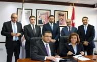 توقيع اتفاقية عقد تأسيس شركة استثمارية بين