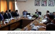 وزير التخطيط يطلق منصة مؤشرات التنمية المستدامة على المستويين الوطني والدولي