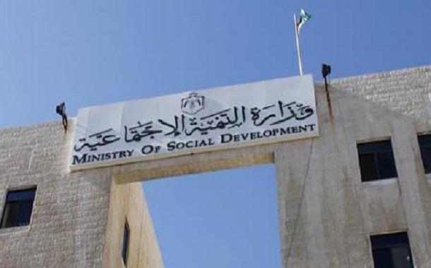 التنمية تنظم جلسة تعريفية عن نظام منح مؤسسات المجتمع المدني