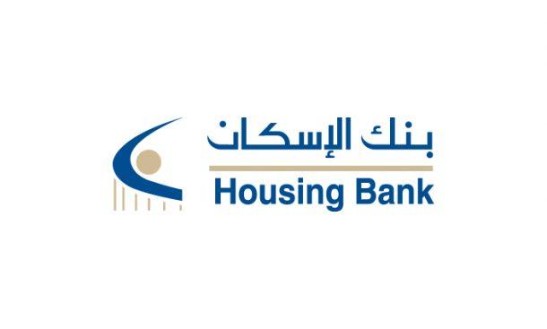 بنك الإسكان ينجح بتنفيذ تجربة إخلاء وهمية لموظفيه