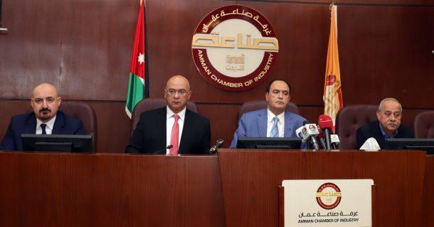 اطلاق مؤشر حوكمة للشركات المساهمة المدرجة بسوق عمان المالي