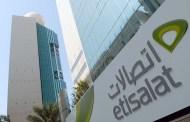 «اتصالات» تستحوذ على «هلب أي جي» الإمارات والسعودية