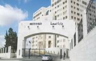 """""""الدولية للدواء"""" تتبرع لوزارة الصحة بأدوية بقيمة 550 ألف دينار"""