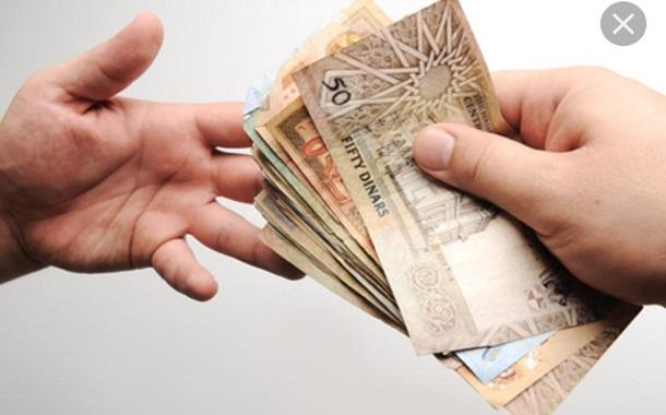 بنوك تدعو للالتزام بتعليمات السلامة عند مراجعة فروعها