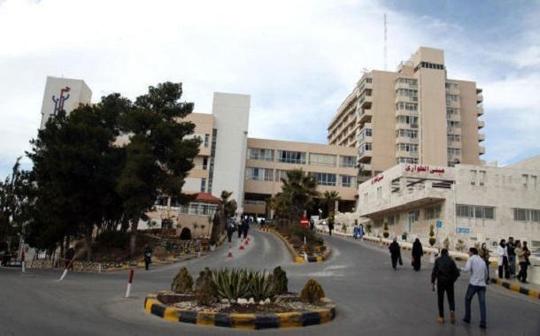 مستشفى الجامعة مستعد لإيصال الأدوية للمنازل