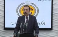 وزير التربية: لا نُفكر بإلغاء الفصل الدراسي