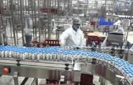 اغلاق مصنعين لعدم التزامهما بشروط السلامة
