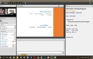 مختبر أورانج اليرموك الإبداعي يعقد دورات تدريبية عبر الإنترنت